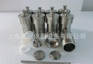 [厂家直销]KH系列水热合成反应釜/高压消解罐KH-500ML;