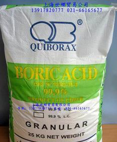 供应优质智利99.9%硼酸 正品 1袋起订;