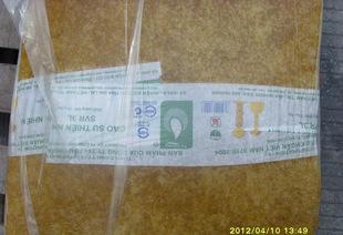 宝灵化工 供应 越南3L标胶;