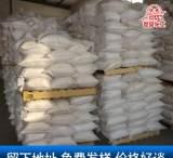 供应聚磷酸铵原料干燥工业级五氧化二磷试剂;