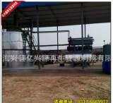【热销】废机油 毛油炼油设备 废机油蒸馏再生设备 石油机械;