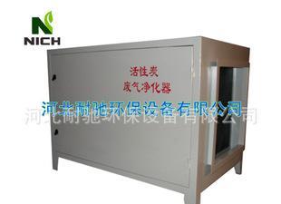 供应北京工业用活性炭废气吸附装置河北耐驰环保生产