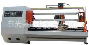 هونغ سن ماكينات مصنع البيع المباشر الشريط كامل التلقائي قطع الآلة، ومركب ورقة المشقق، الشريط على الوجهين، تقسيم الجدول بصراحة