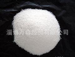 供应阳离子聚丙烯酰胺 选矿洗煤絮凝剂 污水处理药剂;