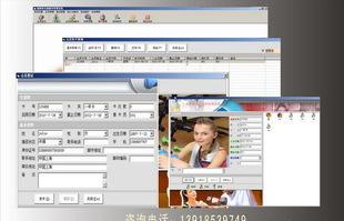 健身管理软件、健身软件定制;
