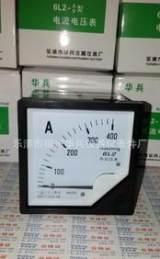华兵仪器仪表厂家供应批发指针式电流测量仪表电流表6L2型400/5A;
