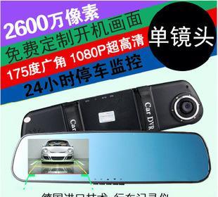 厂家直销 后视镜行车记录仪 1080P超高清广角汽车停车监控夜视;