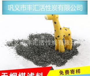 丰汇-0.5-1mm精制无烟煤滤料厂家现货;