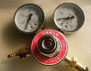 供应YQW03-PF02丙烷减压器.丙烷减压表;