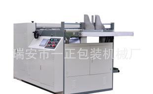 供应VK型自动V槽机 开槽机 v槽机 自动v槽机;