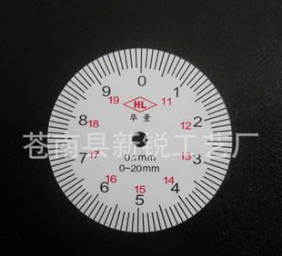 厂家供应铝质仪表盘、刻度盘、表盘;