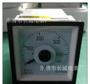 长城电表厂 61T13 450V 船用表 广角度 交流电压测量仪表;