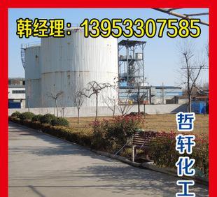 烧火油,重油,燃料油,煤焦油,质量保证,价格合理;