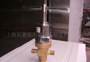 上海双盈减压器厂 YQKG-490管路减压器;