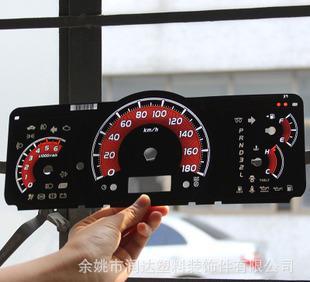 定制汽车仪表盘 精密仪表刻度盘 汽车仪表刻度盘;