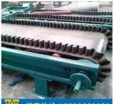 厂家供应 河南优质皮带配料秤 高精度自动计量给料皮带秤;