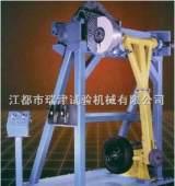 2015 品牌直供 瑞津 轮胎冲击试验机 品质保证;