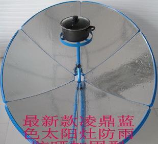 新款彩色加固型太阳灶1.5米太阳能灶大功率高聚光太阳灶厂家批发;