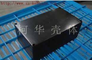 200*120*75(黑)仪表外壳 塑料壳体 电源外壳 塑料防水盒子;