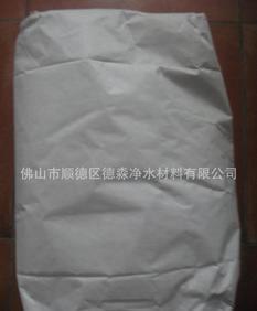供应洗煤废水絮凝剂 洗煤剂;