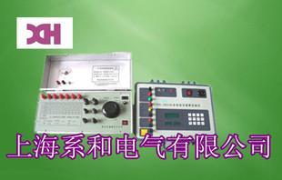 厂家供应XH-ZK02B电流互感器;