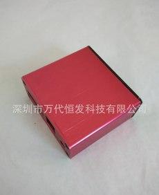 铝型材外壳仪表外壳/铝壳/铝盒/电源外壳;