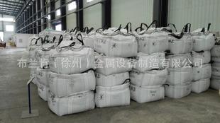 长期销售 MPFR0413南非铬矿砂 铸钢件热节专用砂;