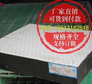 桥梁板式支座矩形橡胶支座垫片规格GJZ250*400*41mm厂家直销120元;