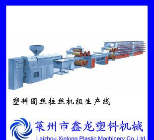 Plastic wire drawing machine plastic wire drawing machine wire rope wire rope machine