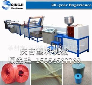 Plastic flat wire drawing machine, plastic rope leading industry unit