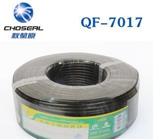 秋叶原QF-7017 线材编织监控视频线缆 国标电源线 电线电缆 家用;