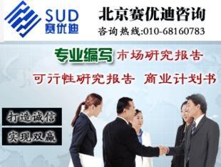 中国电话管理器市场深度研究及发展预测报告;