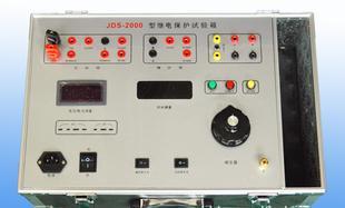 供应继电保护校通讯检测仪器 继电保护测试仪 继电保护试验装置;