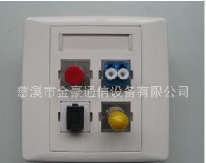光纤信息面板 光纤面板 塑料面板 光纤面板盒 信息面板 86面板;