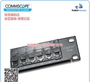 【康普原装】CommScope康普24口配线架 UNP510-24P 不含理线架;