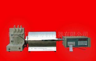 鹤壁华通供应高效快速智能定硫仪,经济适用。;