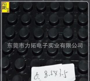 厂家直销 硅胶脚垫 圆形橡胶垫 3M背胶垫片 防震/防撞玻璃脚垫;