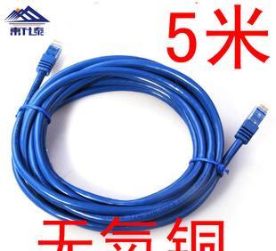 厂家直销 rj45超五类网线 cat5e网络跳线原装成品网线5米纯铜跳线;