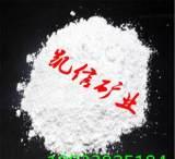供应滑石粉 滑石粉原矿 超细超白滑石粉 涂料滑石粉;