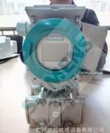 厂价直销 西门子压力变送器 硅材料传感器 差压流量测量传感器;
