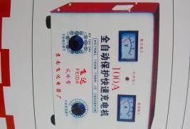 12V24V蓄电池充电机100A;