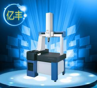 现货销售S9116接触式三次元 三坐标测量机三次元检测机测量仪;