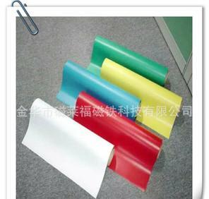 【推广】供应永磁材料 橡塑磁片 pvc彩色磁片;