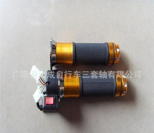 厂家直销电动自行车彩色优质调速转把24V36V48V