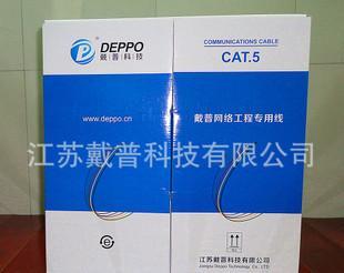 网线批发 电话线 网络线 通信线缆 Cat.5e四对屏蔽双绞线 3;