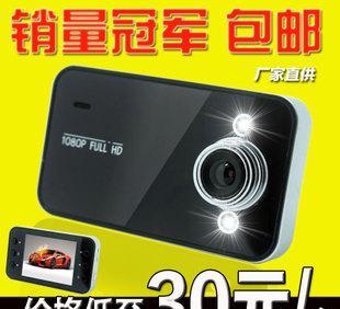 包邮2.7寸K6000行车记录仪 厂家定制 车险外贸车载 高清夜视1080P;