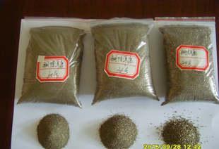 硫铁矿,硫化亚铁,黄铁矿;