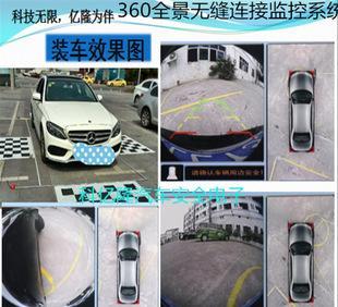 奔驰E级360度全景无缝4路行车记录仪高清夜视倒车可视监控系统;