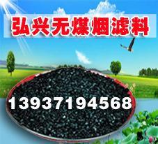 供应天然优质无烟煤 1-2mm 2-4mm 4-8mm;