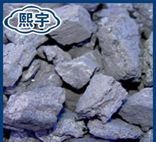 批发生产兰碳 高品质热能源焦炭 量大从优;